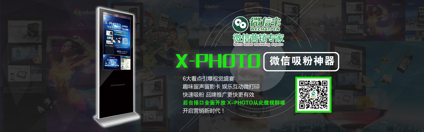 梅州市金新科网络技术有限公司