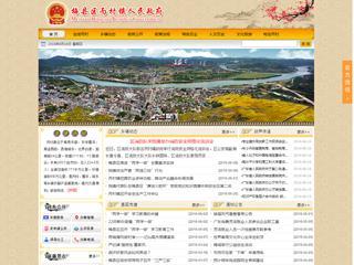 梅县区丙村镇人民政府